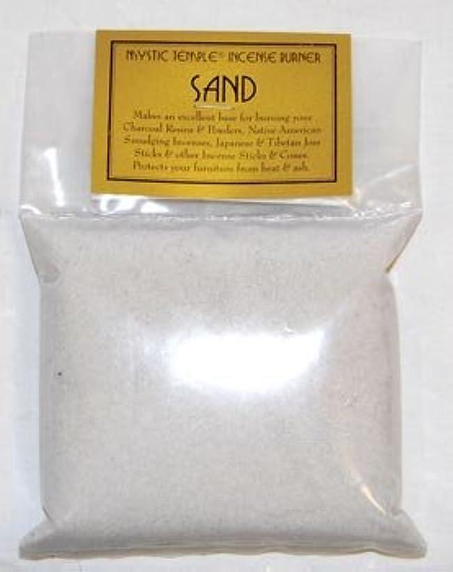 海上独立した波紋新しい1lbホワイト香炉砂( Incense Burners、チャコール、アクセサリー