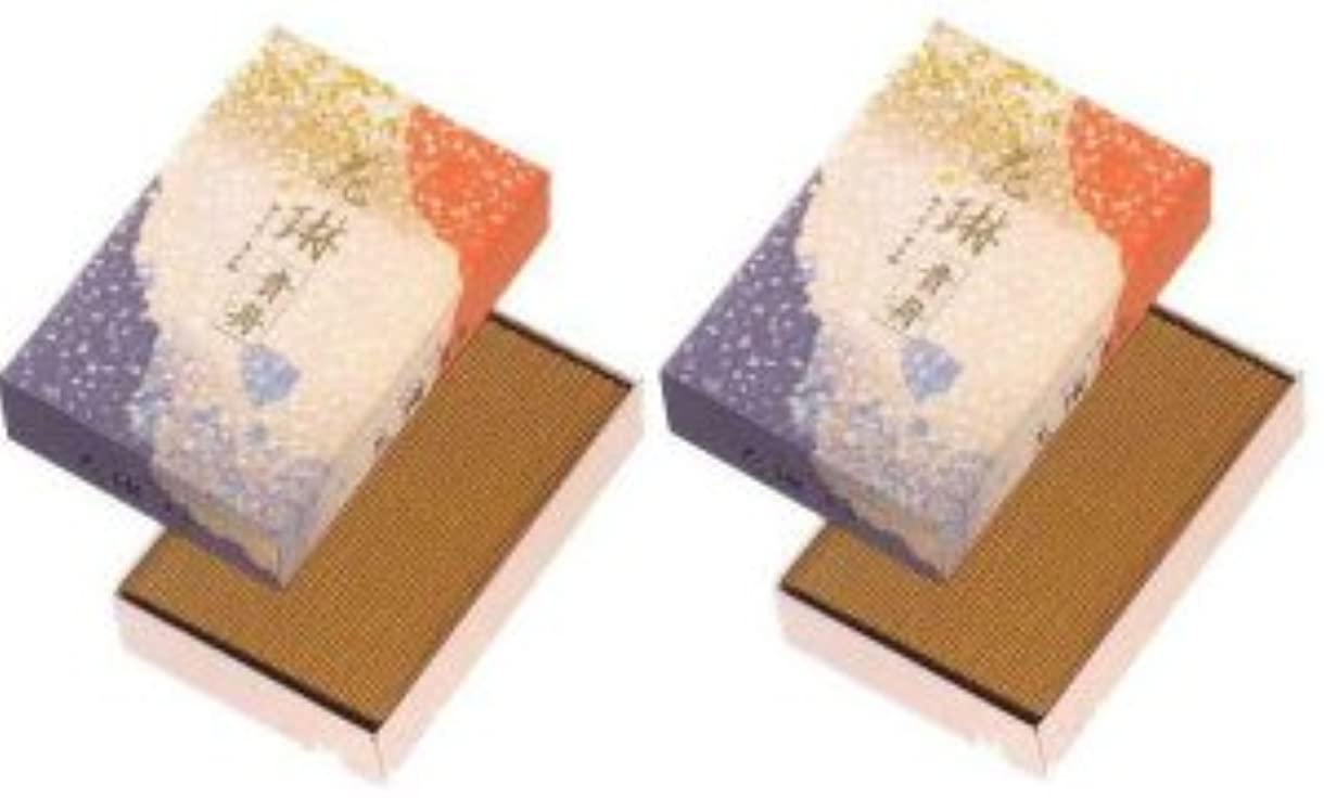 代表団すり減るに対応薫寿堂 花琳貴舟 大バラ 2箱セット