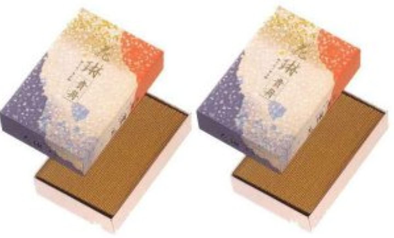 付録補助弱まる薫寿堂 花琳貴舟 大バラ 2箱セット