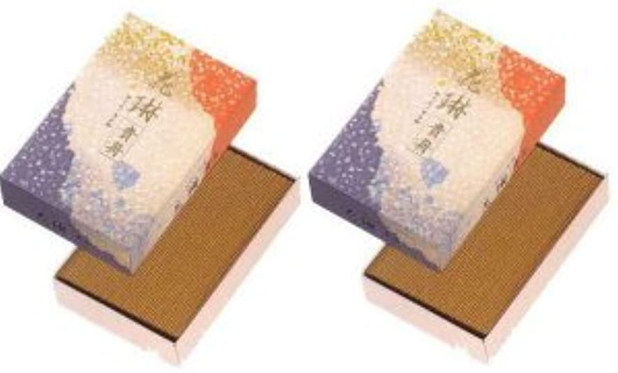 薫寿堂 花琳貴舟 大バラ 2箱セット