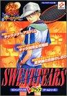 テニスの王子様~SWEAT&TEARS / Vジャンプ編集部 のシリーズ情報を見る