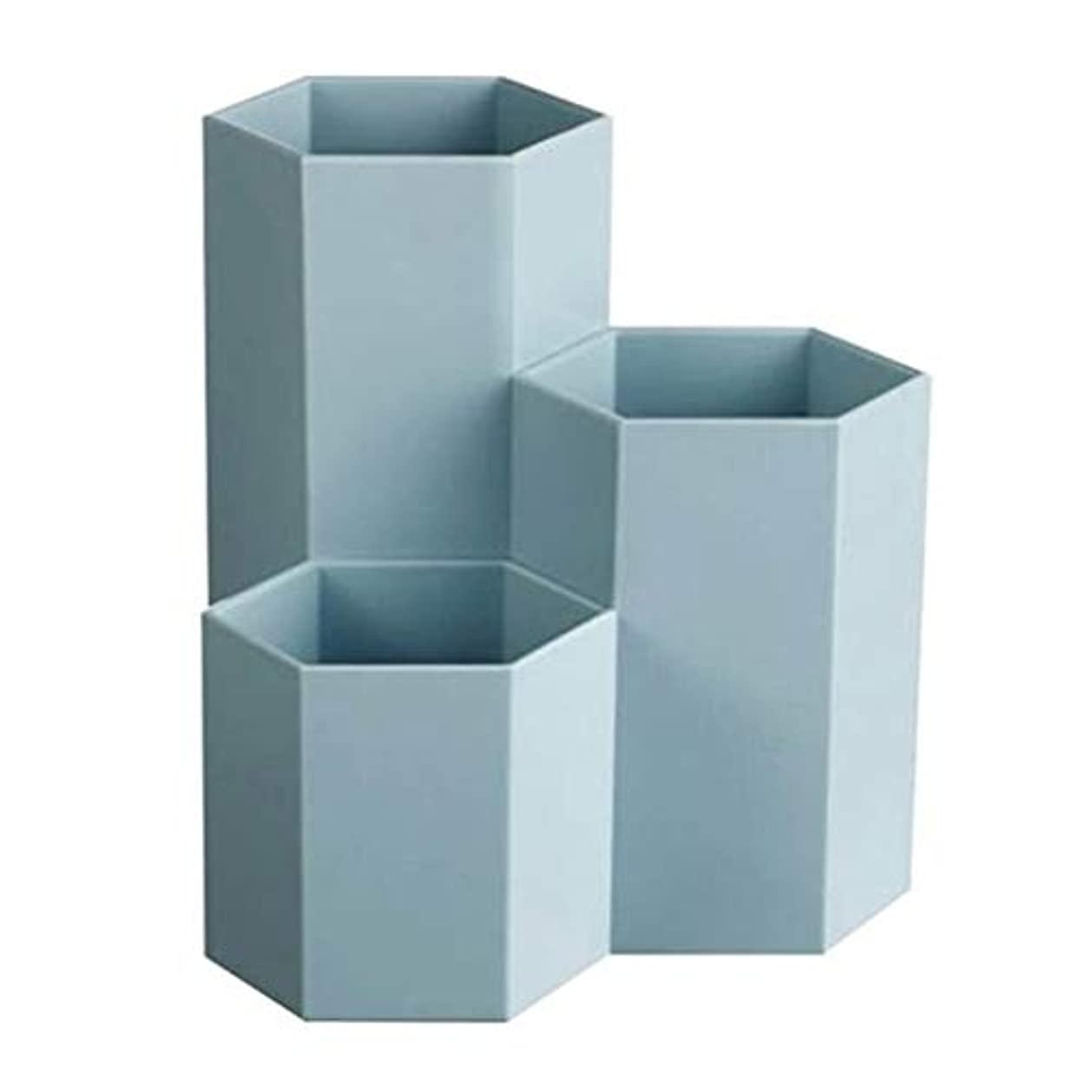 植生昼食列挙するTerGOOSE 卓上収納ケース メイクブラシケース メイクブラシスタンド メイクブラシ収納ボックス メイクケース ペンホルダー 卓上文房具収納ボックス ペン立て 文房具 おしゃれ 六角 3つのグリッド 大容量 ブルー