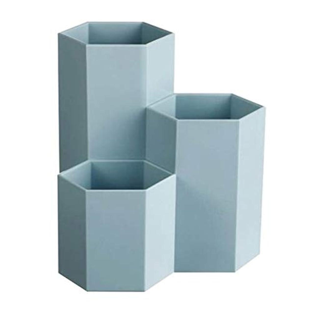 終わり家具早熟TerGOOSE 卓上収納ケース メイクブラシケース メイクブラシスタンド メイクブラシ収納ボックス メイクケース ペンホルダー 卓上文房具収納ボックス ペン立て 文房具 おしゃれ 六角 3つのグリッド 大容量 ブルー