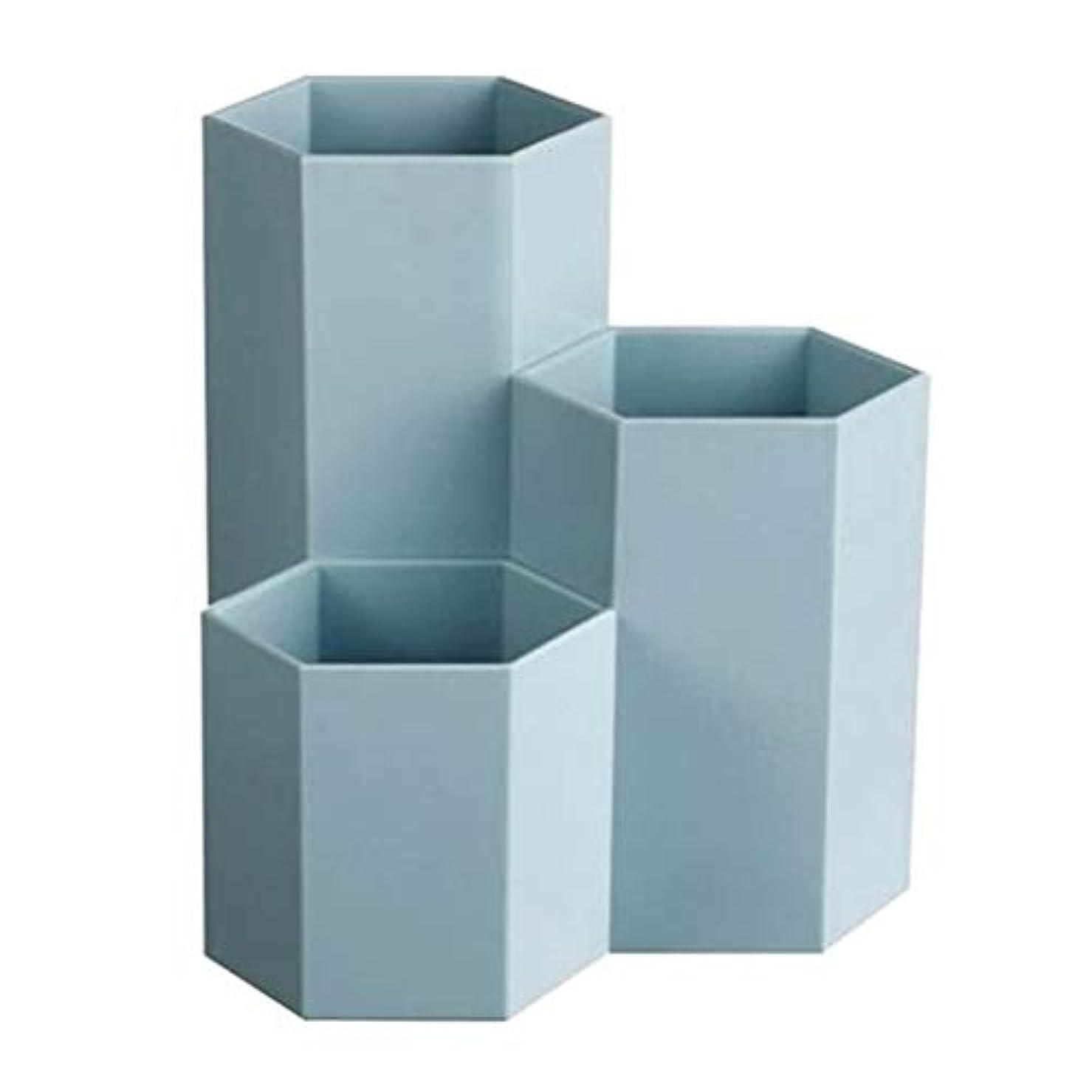 雑種検体マーカーTerGOOSE 卓上収納ケース メイクブラシケース メイクブラシスタンド メイクブラシ収納ボックス メイクケース ペンホルダー 卓上文房具収納ボックス ペン立て 文房具 おしゃれ 六角 3つのグリッド 大容量 ブルー