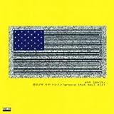 恋のブギ・ウギ・トレイン (Groove That Soul Mix) (MEG-CD)