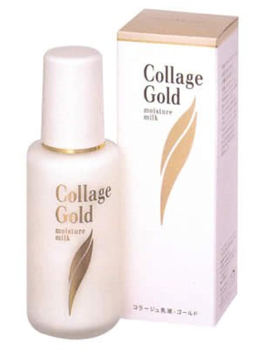ボトルネック白いブレスコラージュ 乳液-ゴールドS 100mL (医薬部外品)