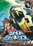 ゾイドジェネシス01 [DVD]
