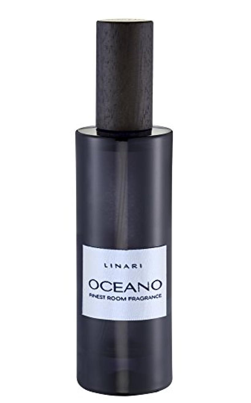 署名ほのか配送LINARI リナーリ ルームスプレー Room Spray オセアノ OCEANO BLACK AMETHYST LINE