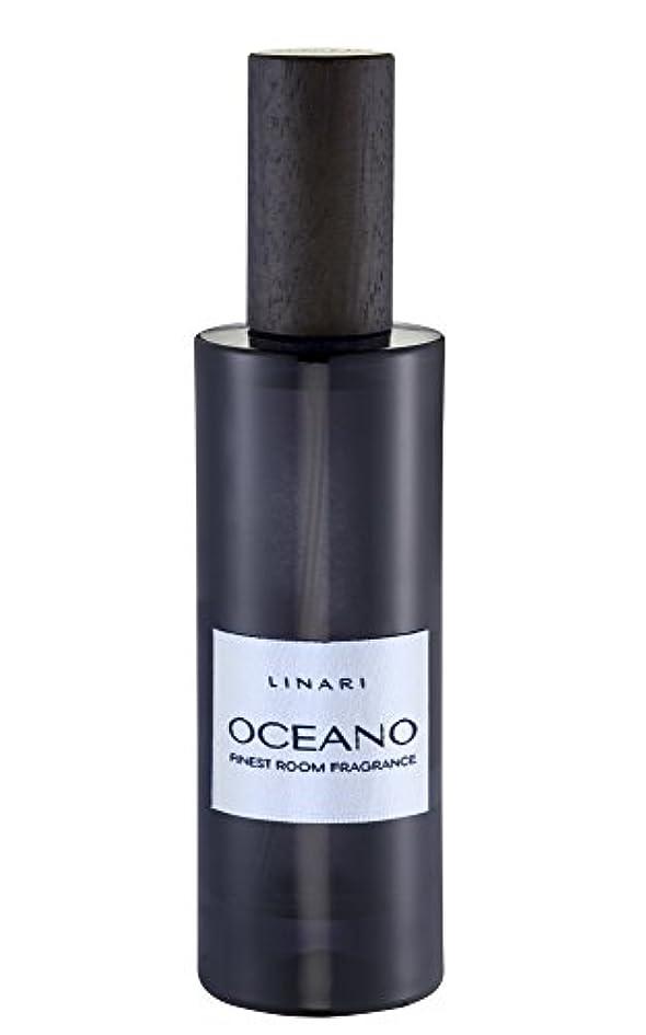 学んだ受動的ぼかしLINARI リナーリ ルームスプレー Room Spray オセアノ OCEANO BLACK AMETHYST LINE