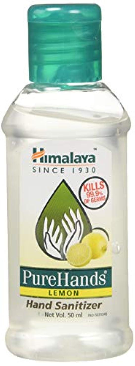 漏れ自宅でマトロンHimalaya Pure Hands Hand Sanitizer(Lemon Fragrance)50ml