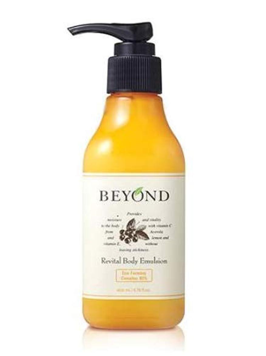 タイマー教授と組む[ビヨンド] BEYOND [リバイタル ボディ エマルション 450ml] Revital Body Emulsion 450ml [海外直送品]