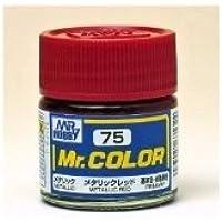 まとめ買い!! 6個セット 「Mr.カラー メタリックレッド C75」