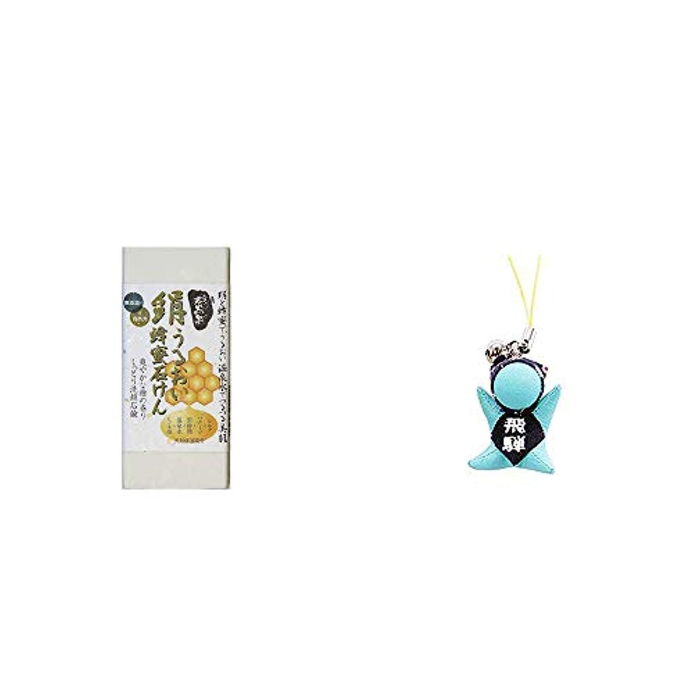避難するピークペック[2点セット] ひのき炭黒泉 絹うるおい蜂蜜石けん(75g×2)?さるぼぼ幸福ストラップ 【青】 / 風水カラー全9種類 合格祈願?出世祈願 お守り//