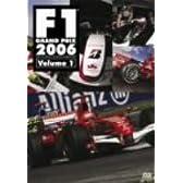 F1グランプリ 2006 VOL.1 Rd.1~Rd.6 [DVD]