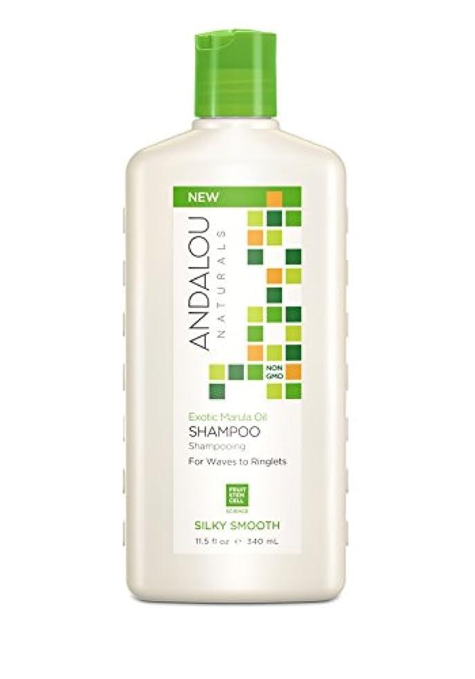 決めますダイアクリティカルがんばり続けるオーガニック ボタニカル シャンプー ナチュラル フルーツ幹細胞 「 EMO シャンプー 」 ANDALOU naturals アンダルー ナチュラルズ
