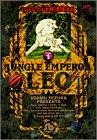 ジャングル大帝 (Volume 1) (小学館文庫) 画像