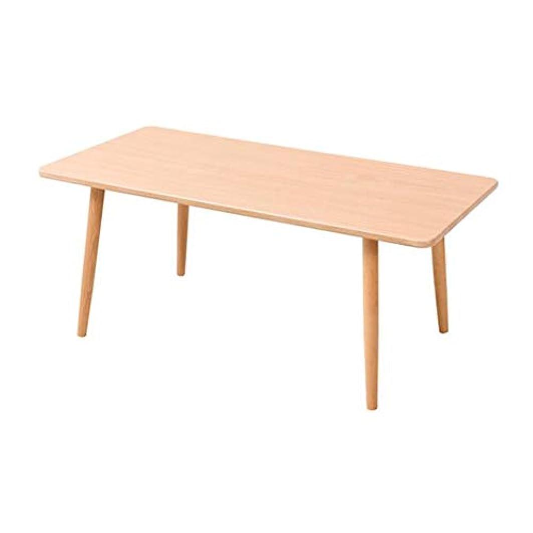 実質的に初心者ダイバーCJC テーブル長方形MDF木製デスクトップ、ナチュラルレッグ、サイドセンターコーヒーダイニング100×50×42.5cm (色 : Wooden color)