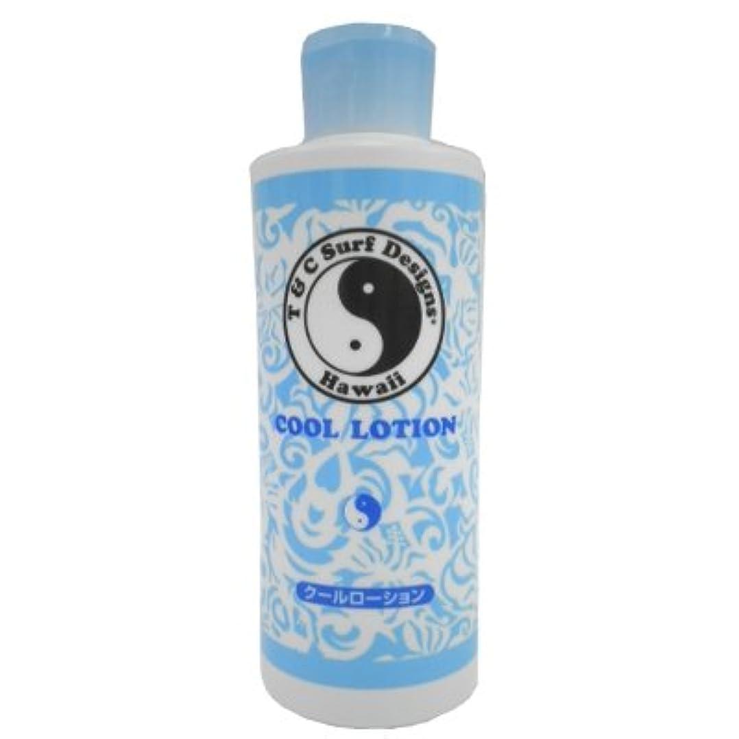 不良ダイエットフォークT&C クールボディローションA 化粧水