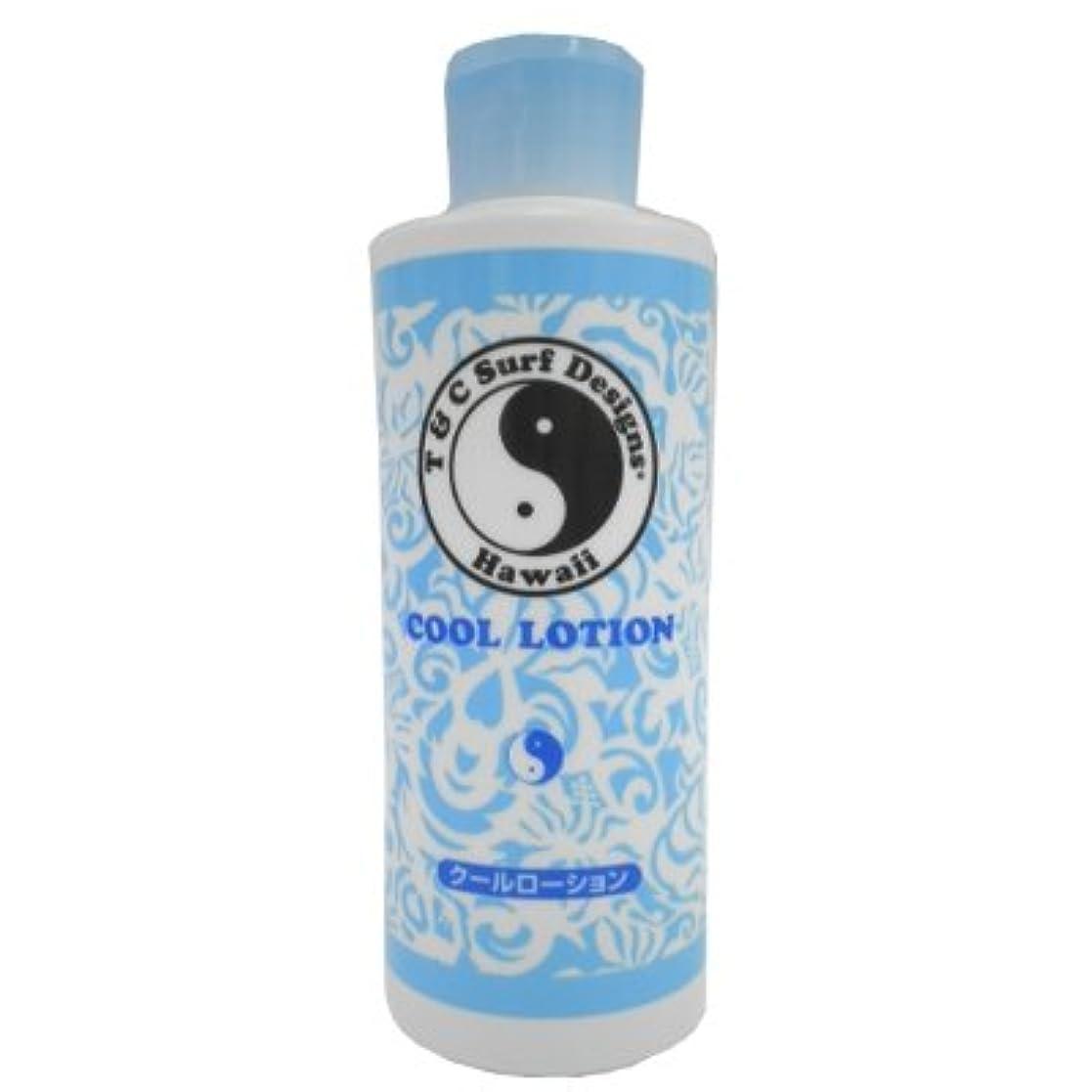 ルーチン自伝歩き回るT&C クールボディローションA 化粧水