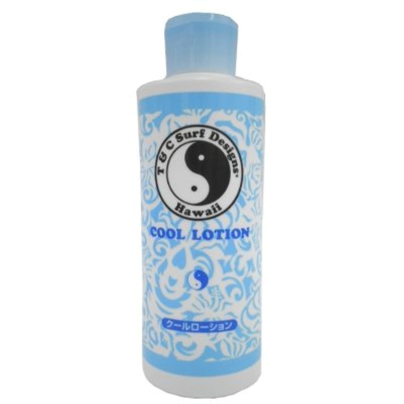 野ウサギチーズジェスチャーT&C クールボディローションA 化粧水
