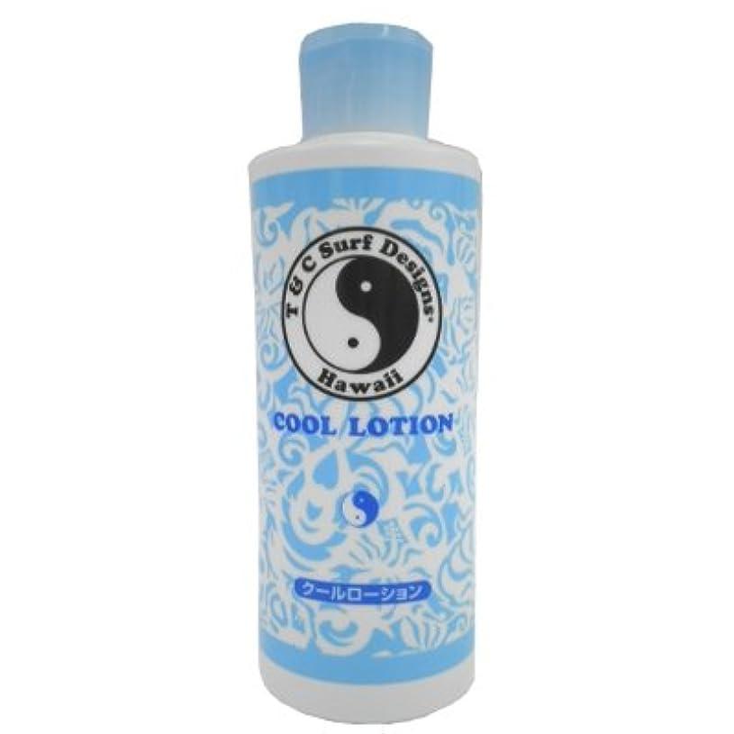 練る毒ホイストT&C クールボディローションA 化粧水