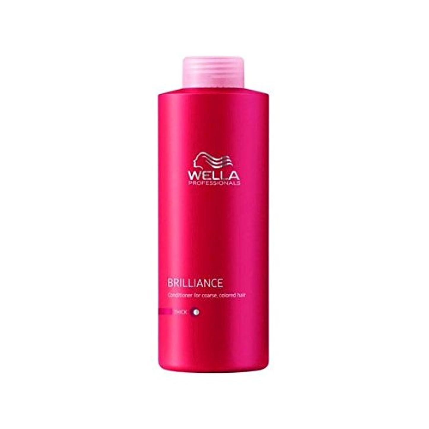 Wella Professionals Enrich Coarse Conditioner (1000ml) (Pack of 6) - ウェラの専門家は粗いコンディショナー(千ミリリットル)を豊かに x6 [並行輸入品]