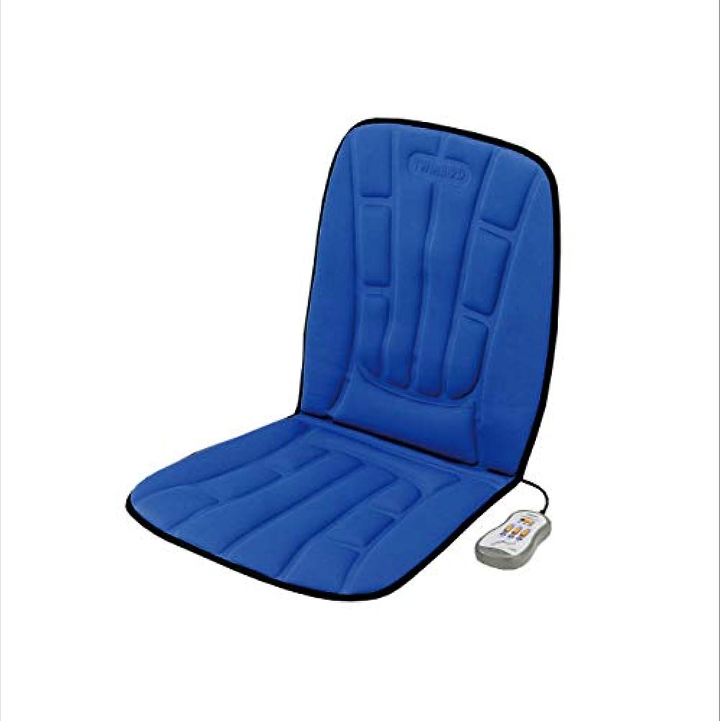 起きて熱狂的なウイルスツインバード シートマッサージャー ブルー EM-2537BL