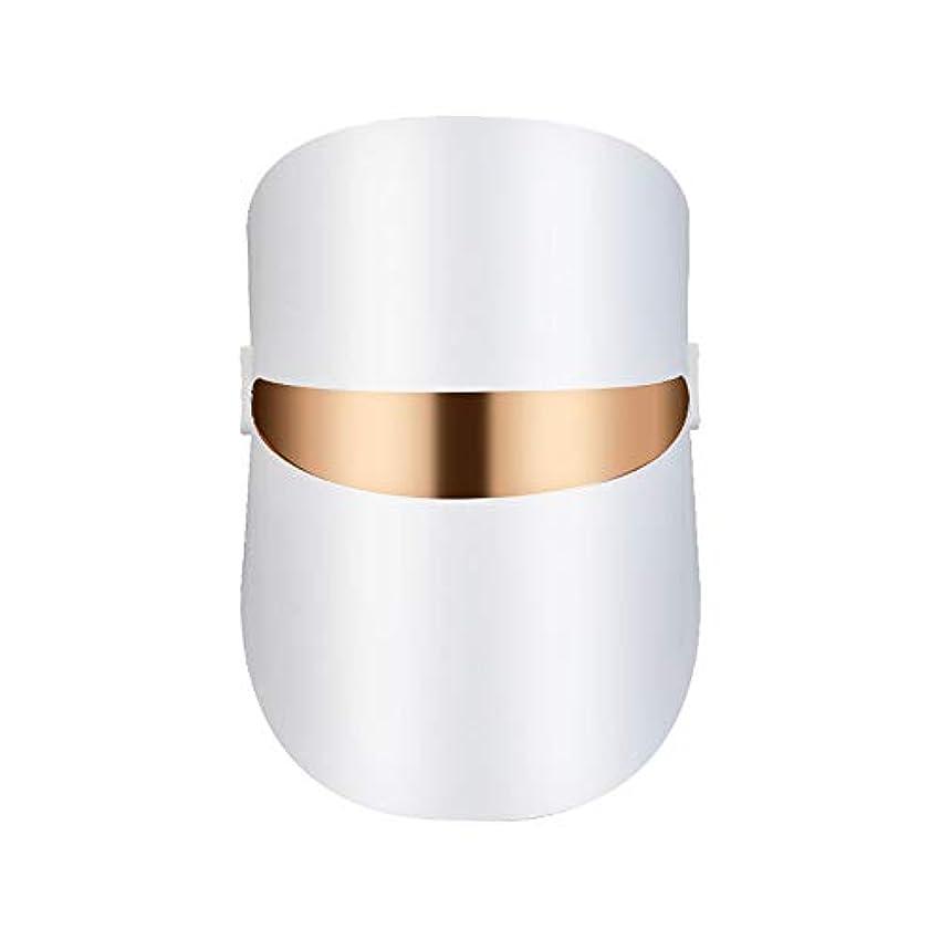 かご探偵母音3色LEDフェイスマスク、フェイシャルSPA処理装置、アンチエイジング、締め付け、調色、しわにきび治療、コラーゲン復元&ホワイトニングデバイス