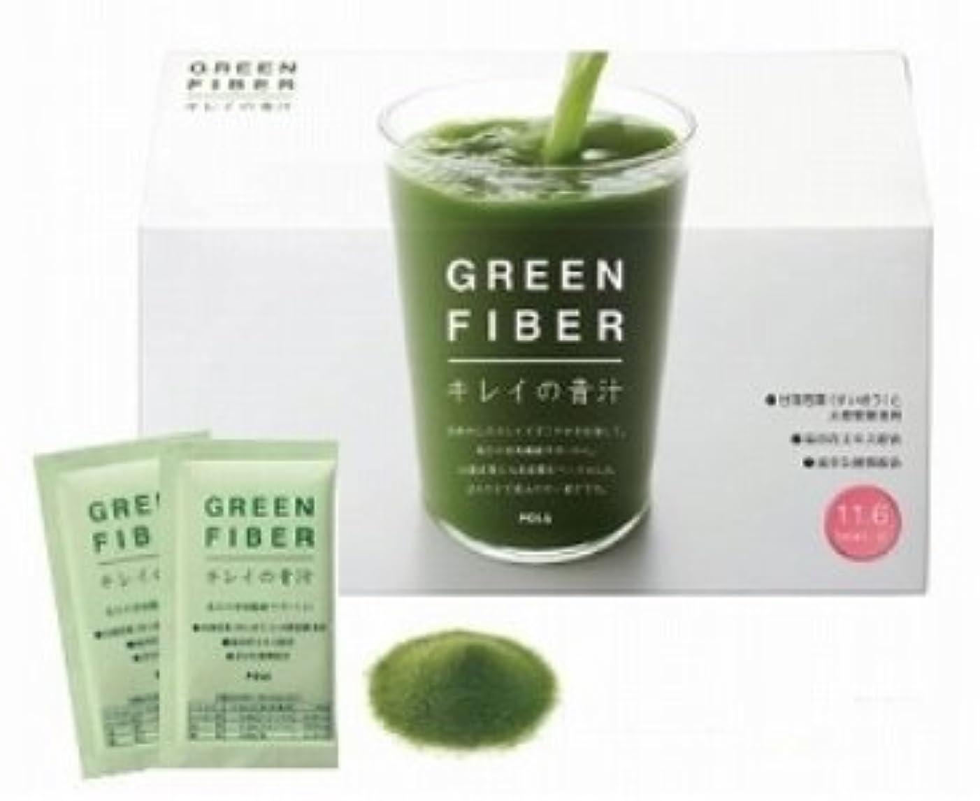 発明する五セクタポーラ グリーン ファイバー キレイの青汁 4.5g×60袋