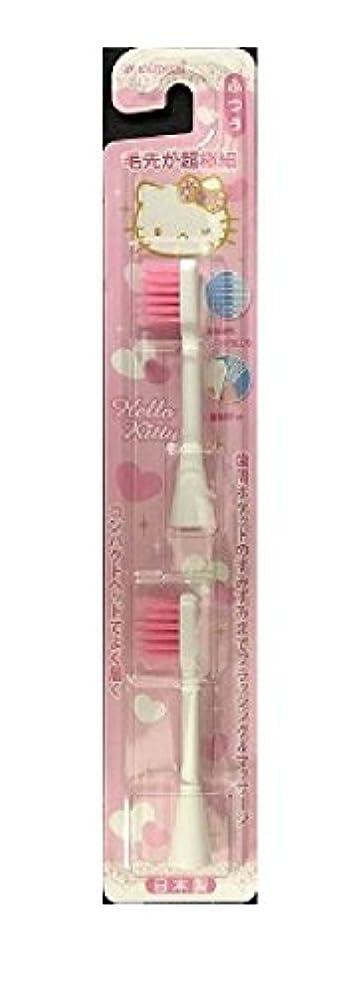オークランド公使館クロニクルミニマム ハピカ 替歯ブラシ 超極細 ピンク 2個入り