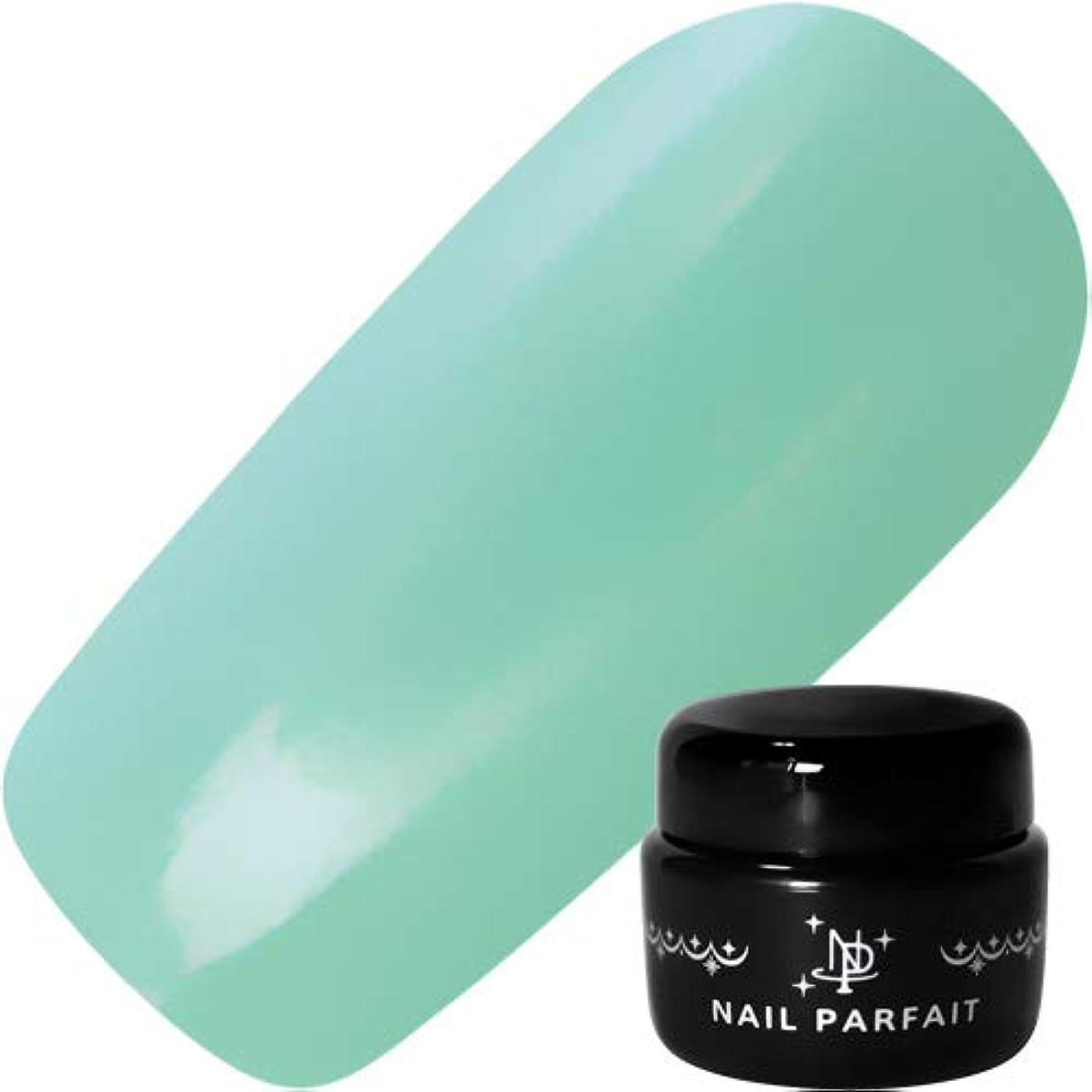 結紮最終縫い目NAIL PARFAIT ネイルパフェ カラージェル A54ペールグリーン 2g 【ジェル/カラージェル?ネイル用品】
