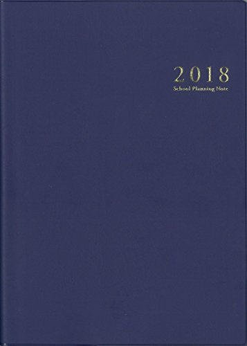 スクールプランニングノート2018 B (中学・高校教師向け)