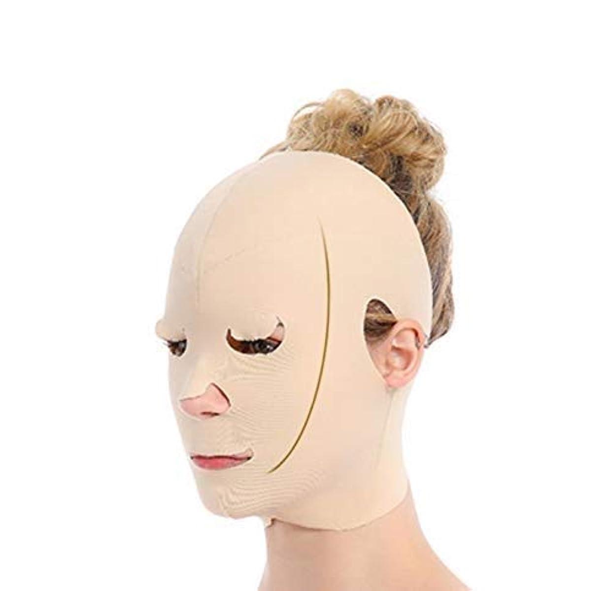 ウェーハインフルエンザフォーラム小さな顔ツールV顔包帯薄い顔美容マスク怠Faceな睡眠マスク男性と女性V顔包帯整形リフティング引き締め顔薄い二重あご