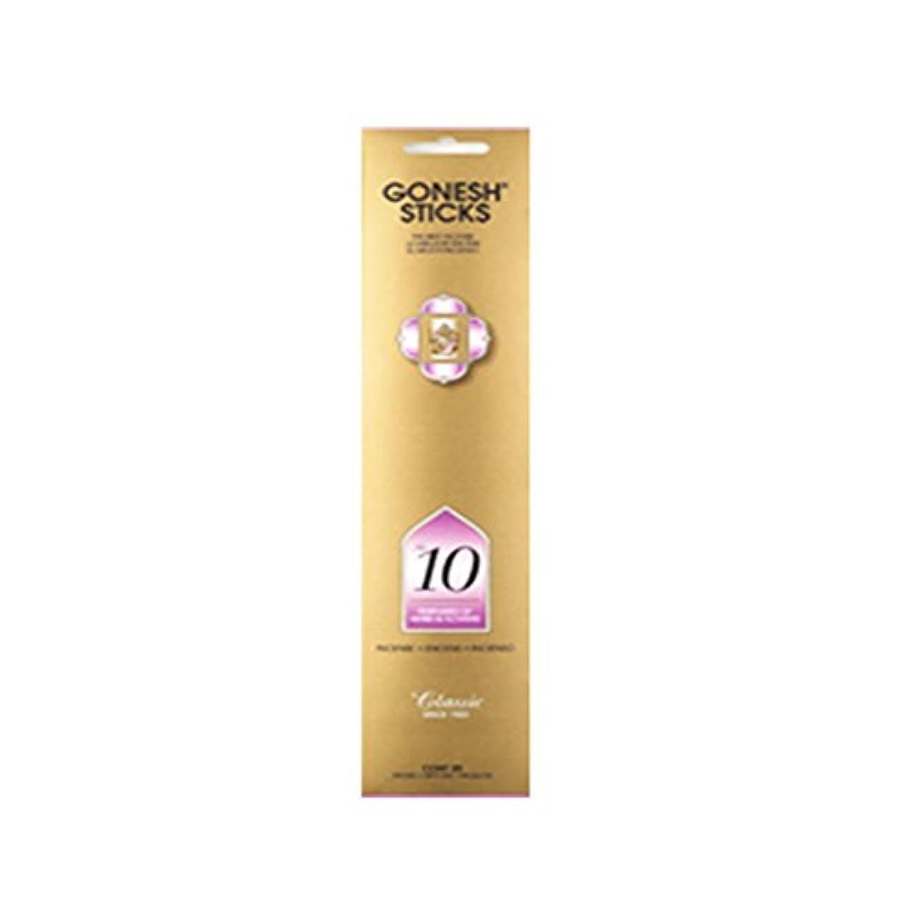 平らな安全性ぴかぴかGonesh Incense No 10 - Perfumes of Herbs &花( 20 Sticks in 1パック) 2201108