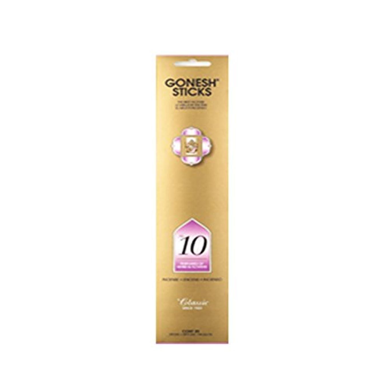 グリース感染する艶Gonesh Incense No 10 - Perfumes of Herbs &花( 20 Sticks in 1パック) 2201108