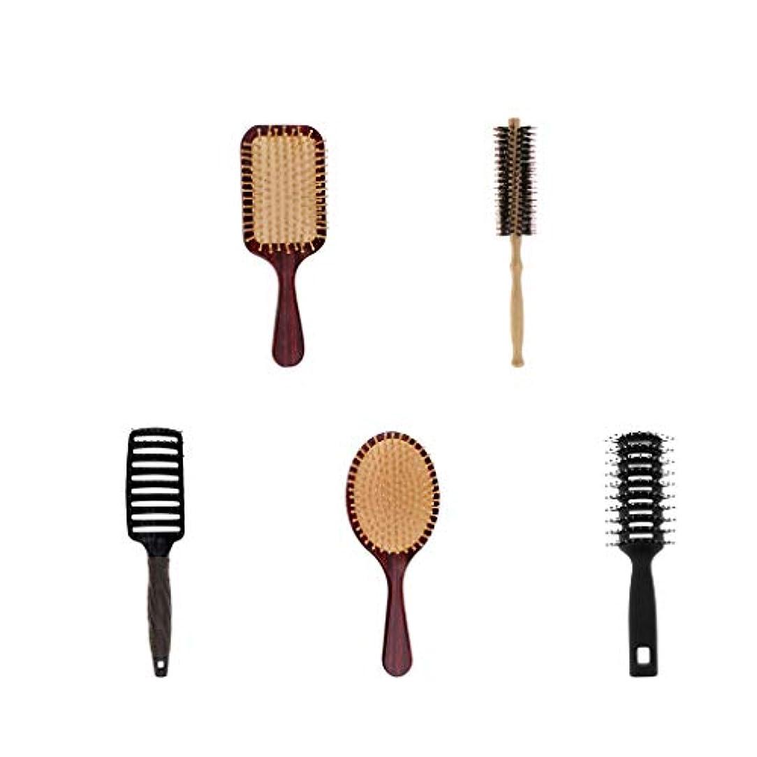カイウス収縮つかまえるF Fityle 5個 髪のマッサージブラシ 木製櫛 剛毛 クッション 頭皮マッサージ ヘアケア