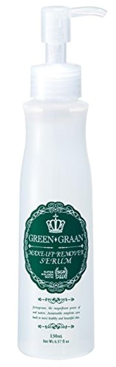 フォークウェーハ発行グリングラン メイクを落とせる美容液 130mL