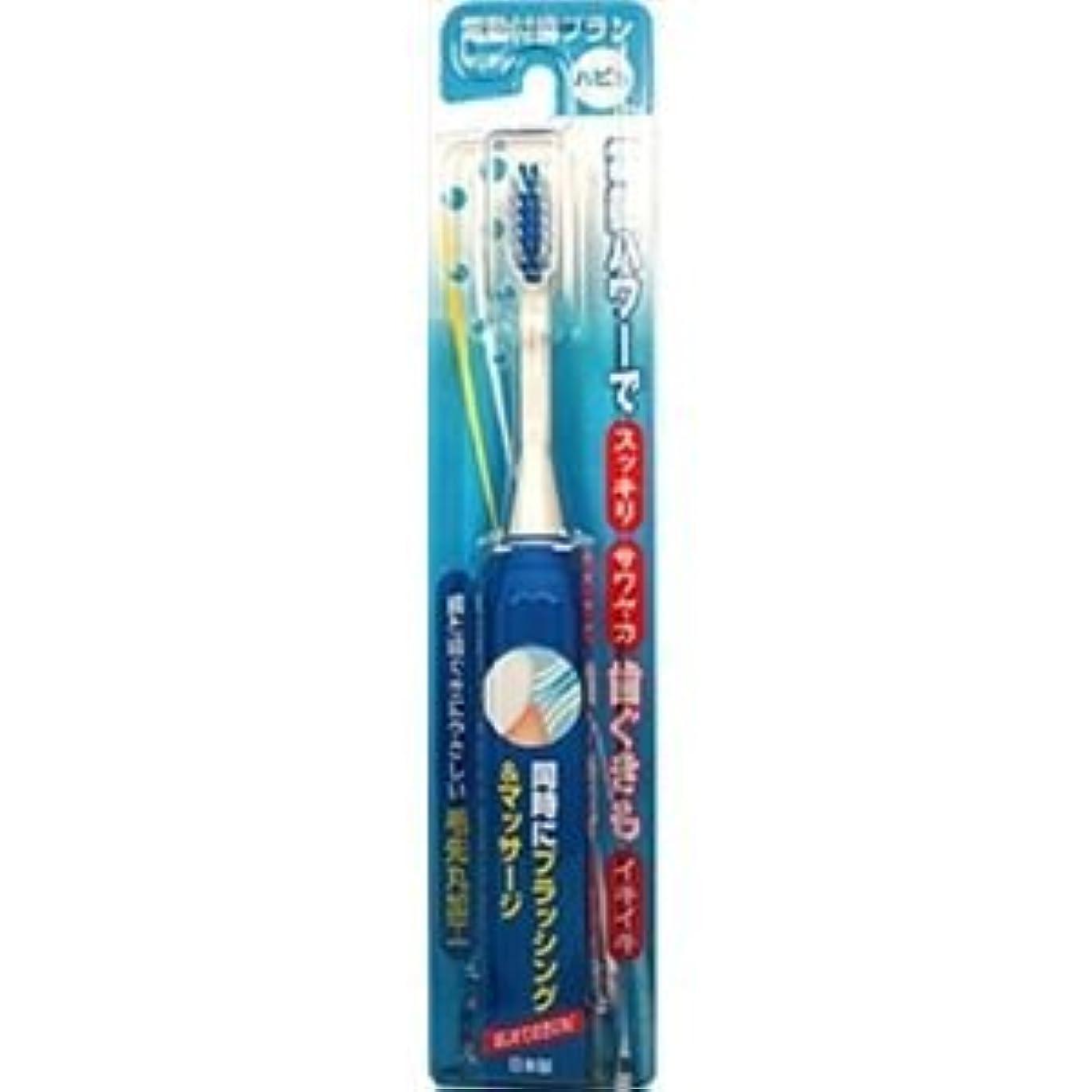 実質的服飲料(まとめ)ミニマムハピカ電動歯ブラシDB-3B 【×12点セット】