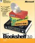 Microsoft Bookshelf 3.0