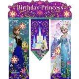 Frozen Princess Birthday Banner 1 Count [並行輸入品]