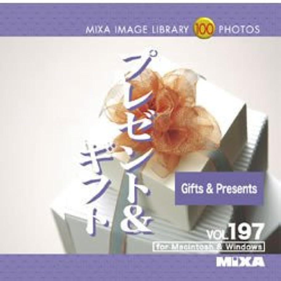 群れ煙カビMIXA IMAGE LIBRARY Vol.197 プレゼント&ギフト