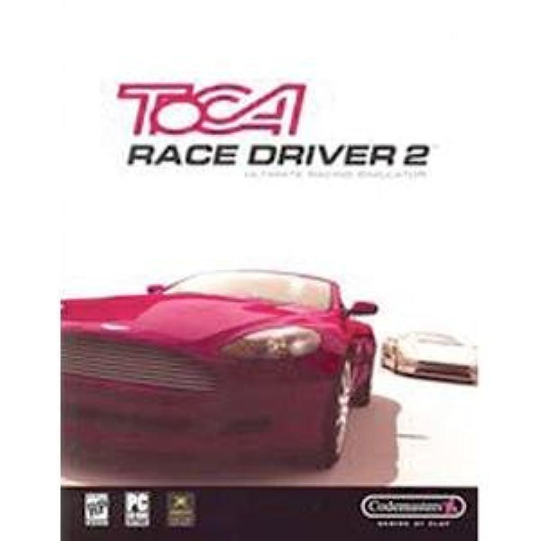 ヒステリックマラドロイト熱意TOCA RACE DRIVER 2:ULTIMATE RACING SIM