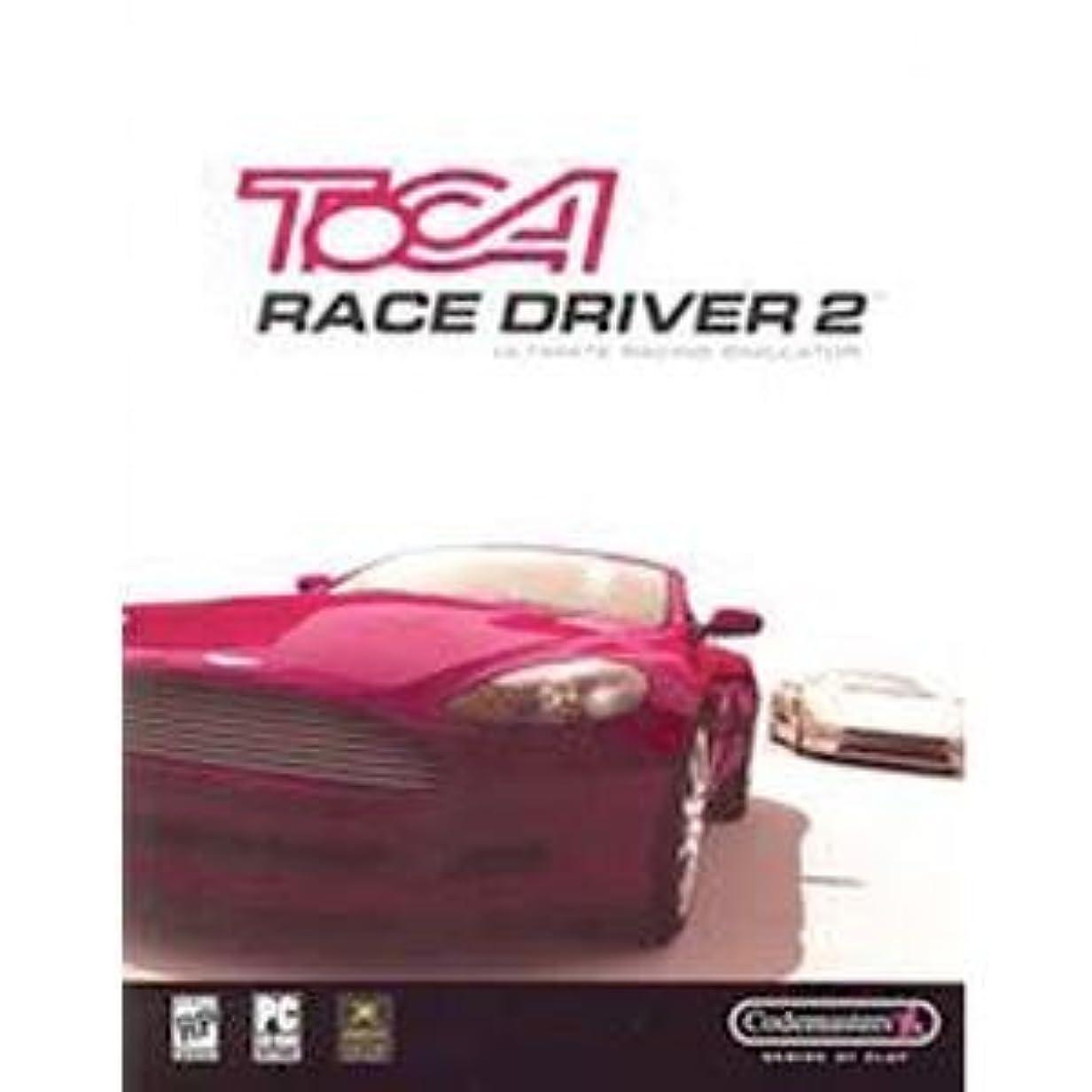 重要な無駄ドームTOCA RACE DRIVER 2:ULTIMATE RACING SIM