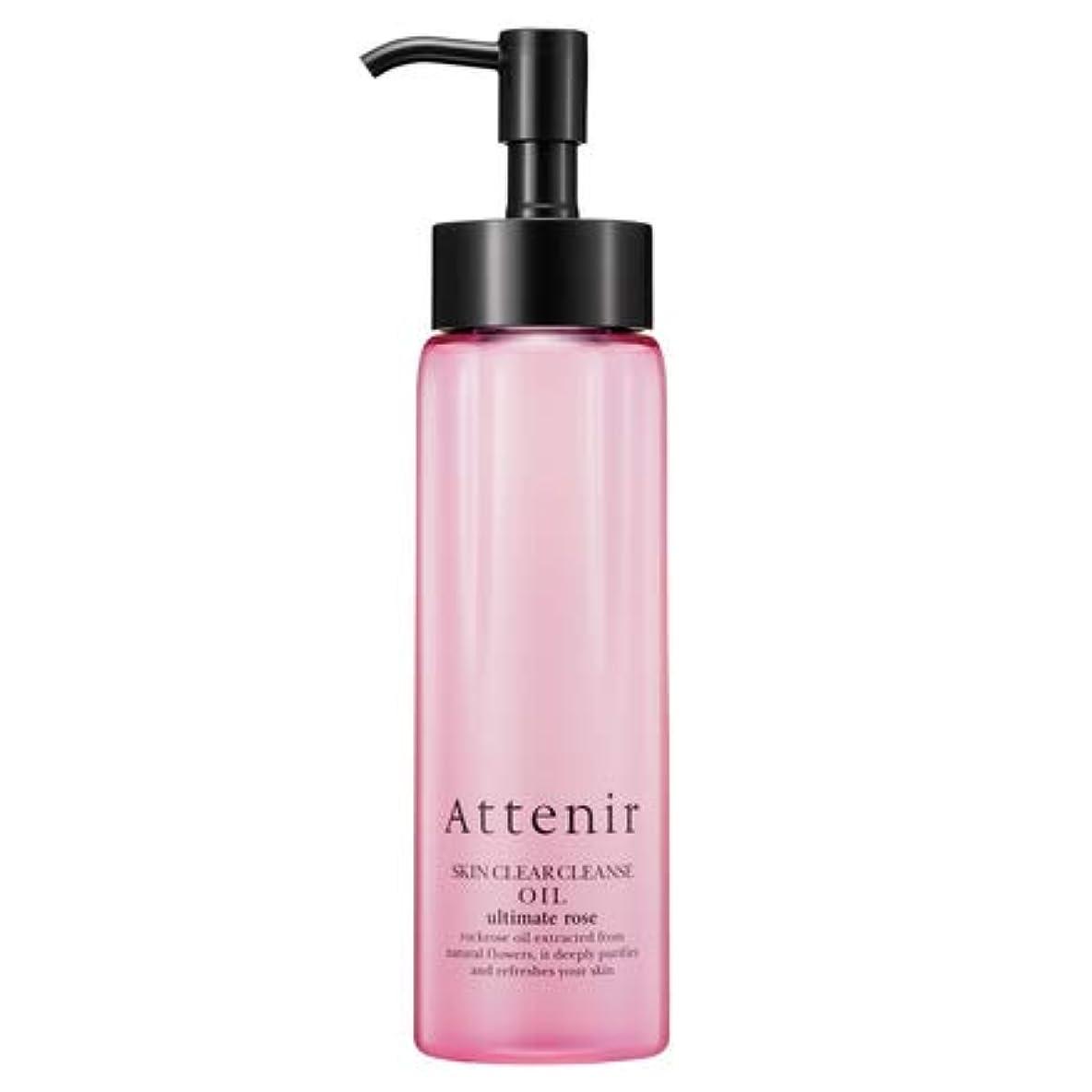 ウィザード調整する実業家アテニア スキンクリアクレンズ アロマタイプ ローズの香り 175mL オイルAR(クレンジング)
