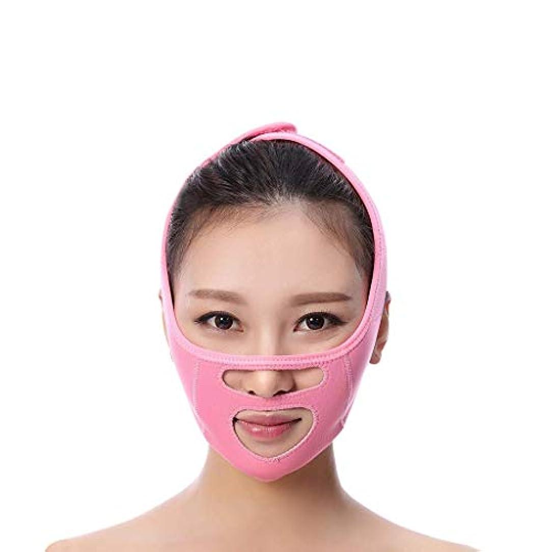 取り囲むネクタイ立方体フェイスリフトテープ&バンド、フェイススリミングマスク、ダブルチン、ダブルチンリデューサー、シワ防止マスク、リフティングシェイプ(フリーサイズ)(カラー:ピンク),ピンク