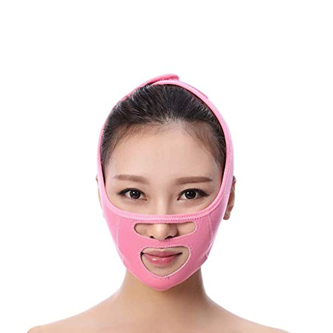 教授アッパーインフラフェイスリフトテープ&バンド、フェイススリミングマスク、ダブルチン、ダブルチンリデューサー、シワ防止マスク、リフティングシェイプ(フリーサイズ)(カラー:ピンク),ピンク