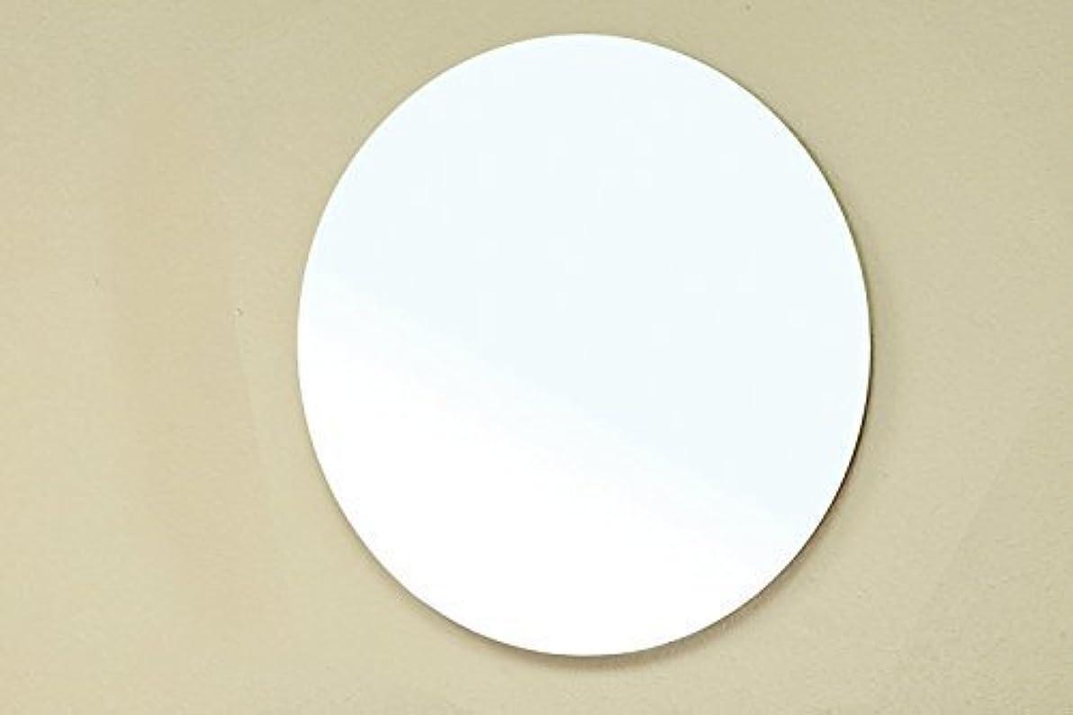 赤馬力スマイルBellaterra Home 203106-MIRROR Mirror by Bellaterra Home [並行輸入品]