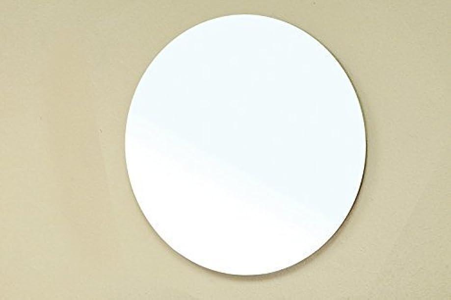 メーカーアリ望ましいBellaterra Home 203106-MIRROR Mirror by Bellaterra Home [並行輸入品]