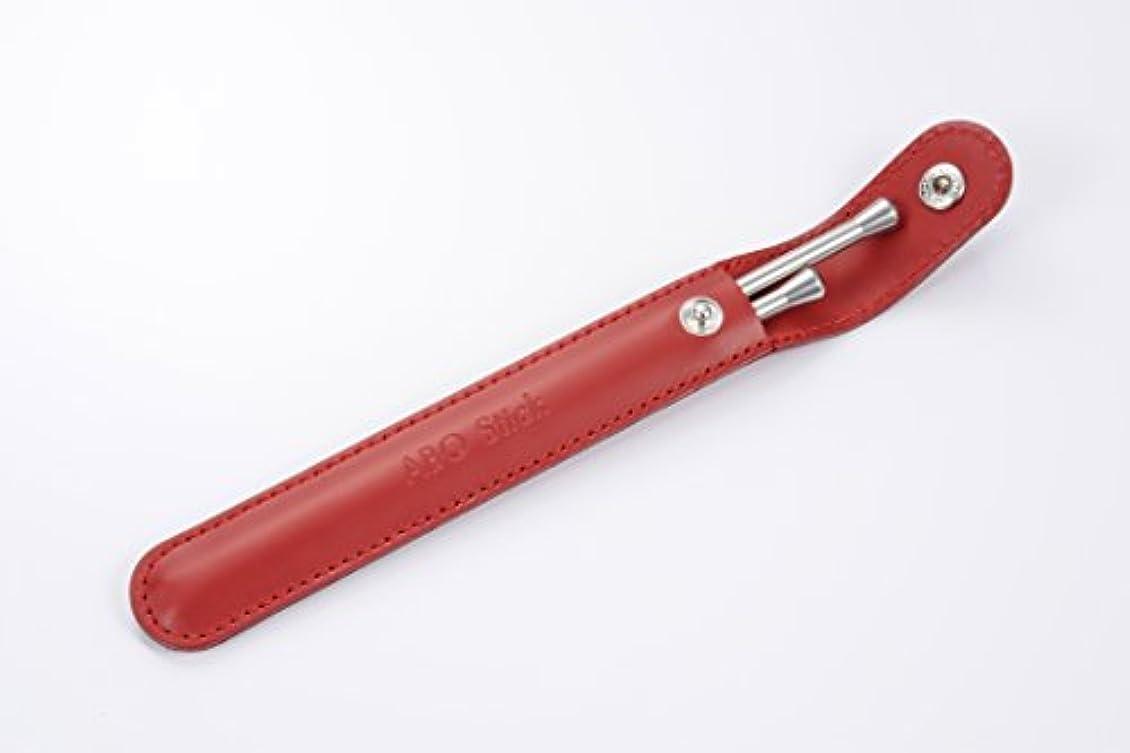 引き金盆地ドルABO Stick (エービーオー スティック)2本入り 専用レザーケースつき [日本製][マッサージ器具][健康器具] (レザーケースカラー:レッド)
