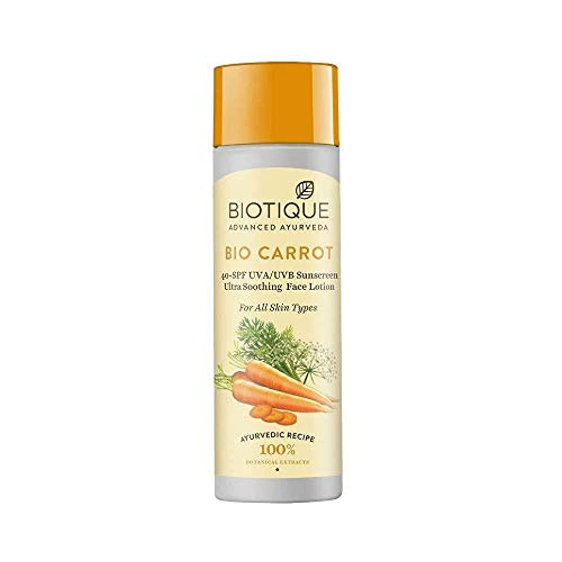 病院結婚自我Biotique Bio Carrot Face & Body Sun Lotion SPF 40 UVA/UVB Sunscreen 190ml ビオティックバイオニンジンフェイス&ボディサンローションSPF 40 UVA...